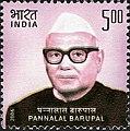 Stamp of India - 2006 - Colnect 158971 - Pannalal Barupal.jpeg
