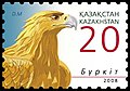 Stamp of Kazakhstan 653.jpg