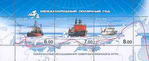 Stamp of Russia 2008 No 1247-1249.jpg