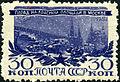 Stamp of USSR 0973.jpg