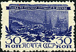 Stamp of USSR 0973.jpg