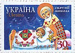 Stamp of Ukraine s412.jpg