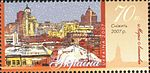Stamp of Ukraine s821 (cropped).jpg