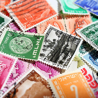 Postage stamps and postal history of Israel - The first stamps of Israel