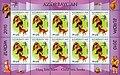 Stamps of Azerbaijan, 2010-894suvenir.jpg