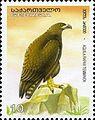 Stamps of Georgia, 2007-07.jpg