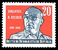 Stamps of Germany (DDR) 1959, MiNr 0732 Zuschnitt.jpg