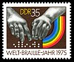 Stamps of Germany (DDR) 1975, MiNr 2091.jpg