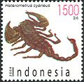 Stamps of Indonesia, 075-04.jpg