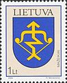 Stamps of Lithuania, 2004-06.jpg