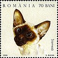 Stamps of Romania, 2006-003.jpg