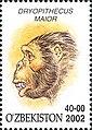 Stamps of Uzbekistan, 2002-09.jpg