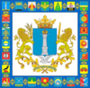 Standard of the Governor of Ulyanovsk Oblast.png