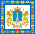 Standard of the Governor of Ulyanovsk Oblast.png