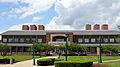 Stanton-Gerber Hall.jpg