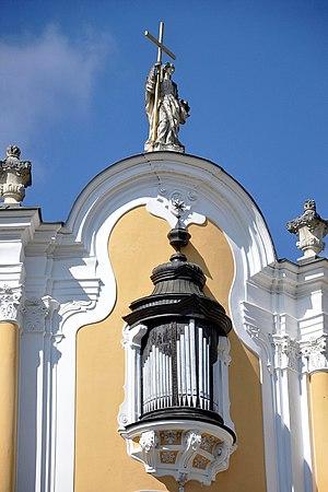 Rein Abbey, Austria - Image: Stift Rein Hornwerk