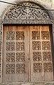 Stone Town, Zanzibar (18) (28487015204).jpg