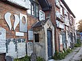 Stonemason's Museum, Great Bedwyn - geograph.org.uk - 479041.jpg