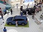 Subaru FORESTER Advance (5AA-SKE) & FORESTER Premium (5BA-SK9) left.jpg