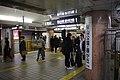 Subway Sakae Station 20181203-02.jpg