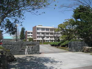 Sugito Agricultural High School 1.JPG