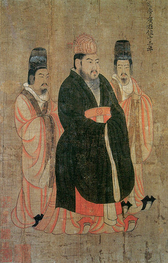 Portrait painting of Emperor Yang of Sui, commissioned in 643 by Taizong, painted by Yan Liben (600-673) Sui Yangdi Tang.jpg