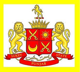 Mandi, Himachal Pradesh - Flag of Princely State of Suket
