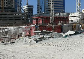 Sulafa Tower Under Construction on 20 December 2007.jpg