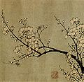 Sun Long and Chen Lu-Plum Blossoms 1.jpg