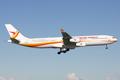 Surinam Airways A340-300 PZ-TCP AMS 2012-10-27.png