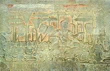 SuryavarmanII01.JPG