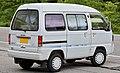 Suzuki Every 208.JPG