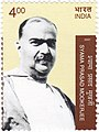 Syama Prasad Mukherjee 2001 stamp of India.jpg