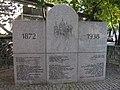 Synagoga-tablica.JPG