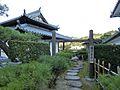 Syoutou-en 2 Kamagari-shima Bansho.jpg