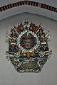 Szczecin, Jakobikirche, za (2011-07-28) by Klugschnacker in Wikipedia.jpg