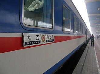 Passenger rail transport in China - An express train running between Harbin and Dalian