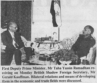Gerald Kaufman - Kaufman as Shadow Foreign Secretary with Taha Yassin Ramadan in Iraq in 1988