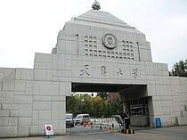 TJU Gate.JPG