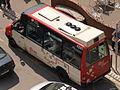 TMBTransport Metropolitans de Barcelona, Bus del Barri.JPG