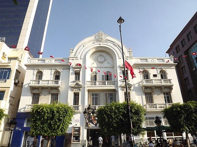 Palazzo Cinema di Tunisi