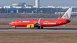 TUIfly Boeing 737-8K5 D-AHFZ MUC 2015 01.jpg