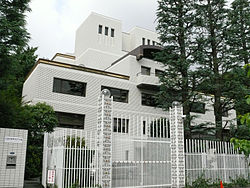 Taipei Economic and Cultural Representative Office in Japan 20080811.jpg