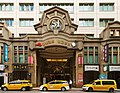 Taipei Taiwan 51-Hengyang-Road-Building-01.jpg