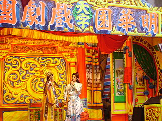 Taiwanese opera form of traditional drama originating in Taiwan