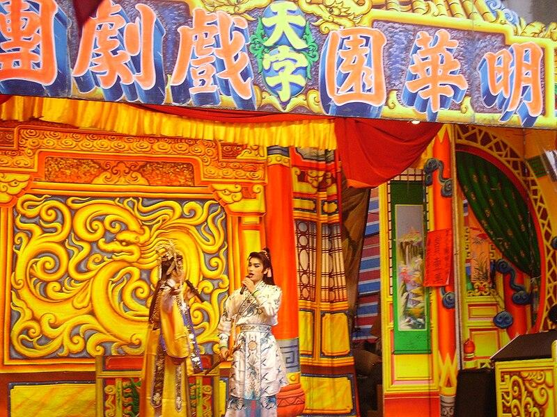 File:Taiwanese opera2.JPG