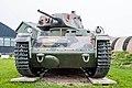 Tank (17433873715).jpg
