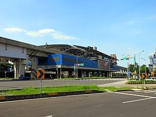 Taoyuan Sports Park metro station