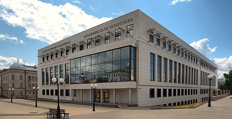 Tatarstan Acad Sci