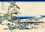 Tea house at Koishikawa. The morning after a snowfall.jpg